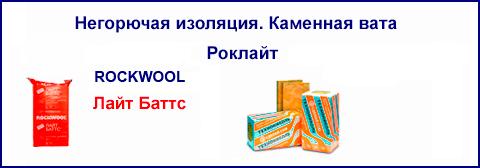 banner_KV_2013_1