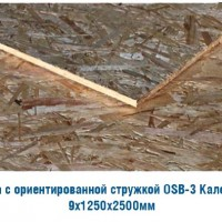 OSB-3 Калевала