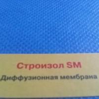 Строизол SM