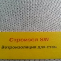 Материал Строизол SW