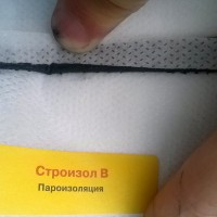 Строизол B