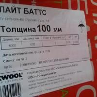 Наклейка (100 мм)