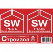 Строизол SW/SW plus