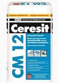 Ceresit CM 12