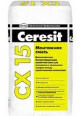 Ceresit CX 15